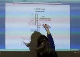 Угледни час у IV-2 учитеља Драгана Бублића