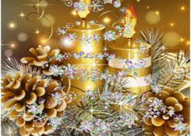 Честитка за Божић