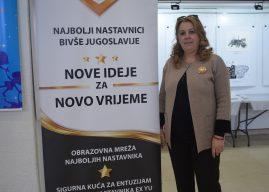 """Трећа балканска конференција ANN_EX_YU  """" Свет образовања брише границе"""""""