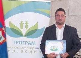 """"""" За чистије и зеленије школе у Војводини""""."""